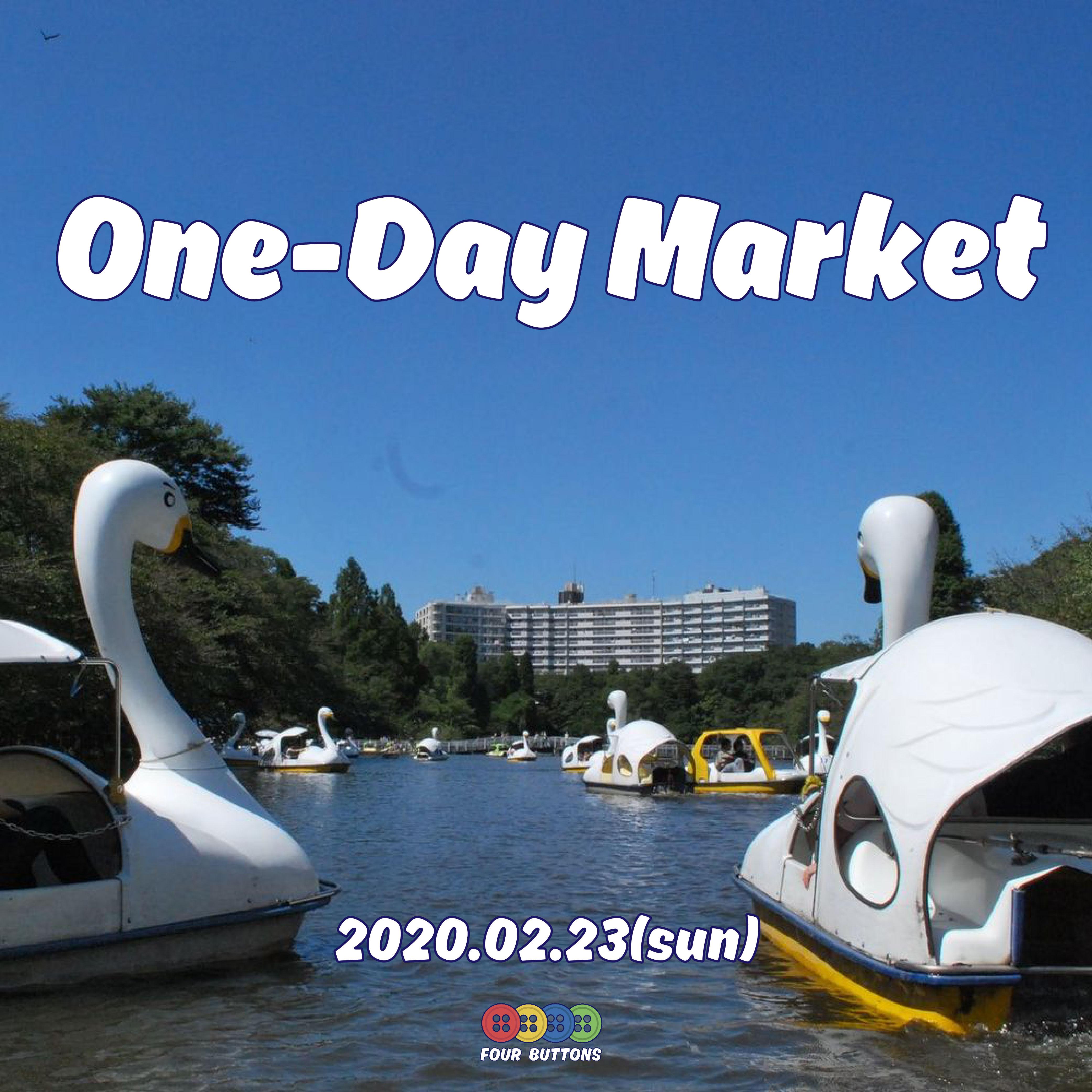 2月23日(日)One-Day Market 開催のお知らせ